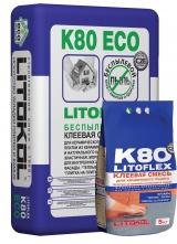 Беспылевая клеевая смесь LITOFLEX K80 eco